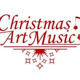 """""""Christmas Art Music"""", evento natalizio al Centro Tilt di Marconia"""