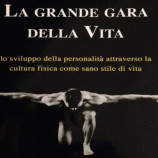 """L'ADAM di Marconia presenta il libro """"La grande gara della vita"""" di Francesco Bruno"""