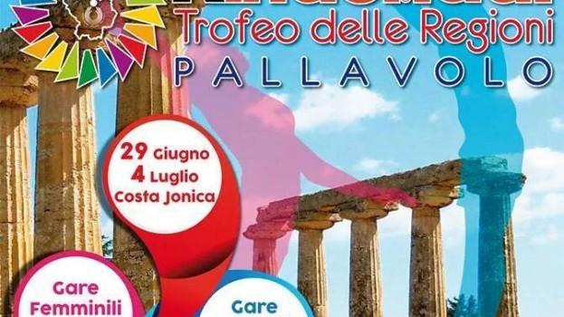 Il Trofeo delle Regioni sbarca in Basilicata