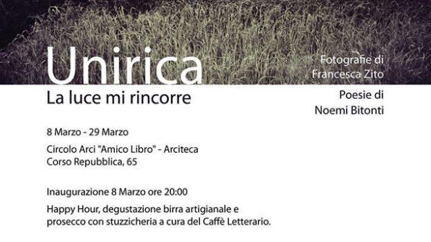Un viaggio nell'anima che è femminile: ecco la mostra di Noemi Bitonti e Francesca Zito