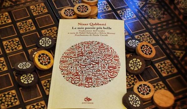 """Domani a Matera la presentazione del libro """"Le mie poesie più belle"""" del poeta siriano Nizar Qabbani"""