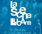 """A Matera """"Shakespeare in Balkan"""", primo spettacolo della rassegna #lascenalucana"""